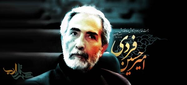 امیرحسین فردی در گفتگو با روزنامه جوان