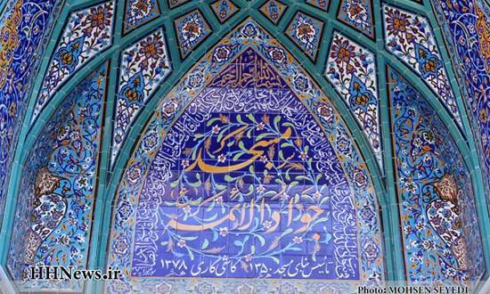 امیر مسجد ما