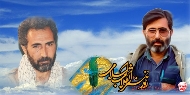 تجلیل از آموزگار ادبیات داستانی انقلاب در روز هنر انقلاب اسلامی