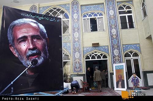 گزارش مراسم نخستین سالگرد درگذشت امیرحسین فردی در مسجد جوادالائمه
