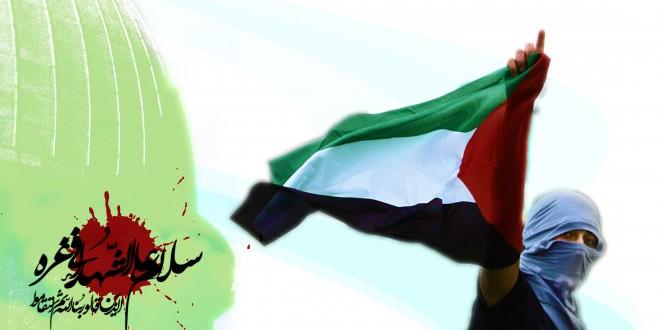 این روزها غزه…